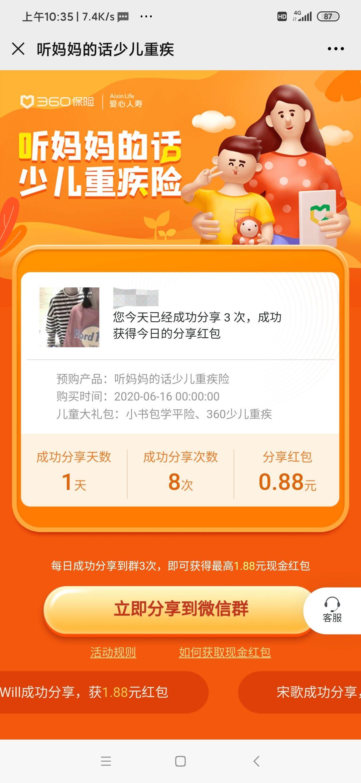 qq_pic_merged_1592188598448.jpg
